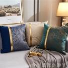 輕奢北歐沙發抱枕靠墊奢華客廳美式大靠枕樣...