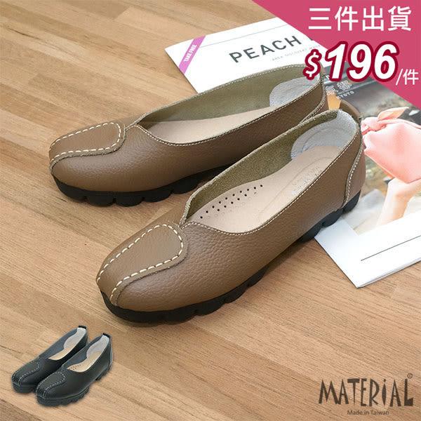 豆豆鞋 小圓頭可愛懶人包鞋 MA女鞋 T7025