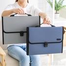 辦公收納盒 文件包A4文件夾多層學生用試卷收納袋辦公用手提風琴包文件夾 俏girl