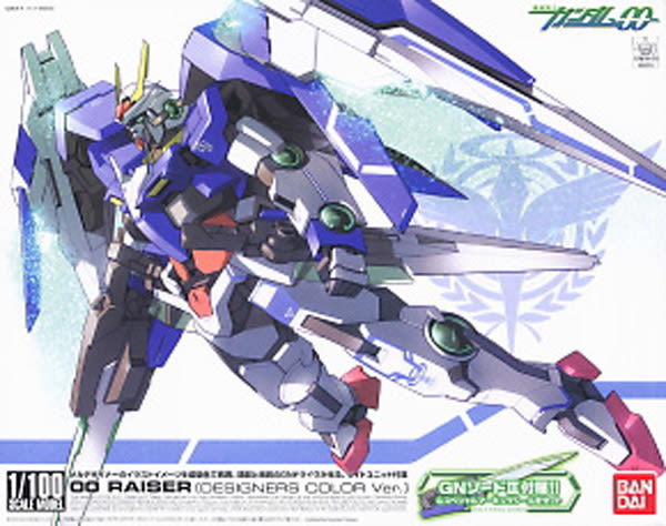 鋼彈模型 1/100 鋼彈00 OO RAISER 強化戰機 設計師配色 Ver. TOYeGO 玩具e哥
