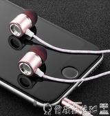 特賣線控耳機潮工坊S1重低音炮金屬耳機入耳式通用男女生6s適用iPhone蘋果vivo安