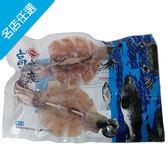 【出清-高利水產】魷魚串(2串/包)(2020.08.20)