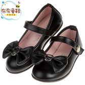 《布布童鞋》台灣製蝴蝶結霧面黑色兒童公主鞋(17~23公分) [ K8Q896D ]