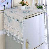 防塵罩 蓋布冰箱巾雙開門冰箱防塵罩蓋巾單開對開門冰箱巾冰箱布冰箱蓋巾【小天使】