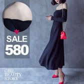 SISI【D6236】赫本復古波浪花瓣領一字領長袖高腰顯瘦中長裙連身裙洋裝