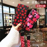 HTC手機殼 HTCu11手機殼保護套防摔硅膠軟殼女款男潮HTCu11  酷動3C