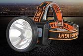 塑方321頭燈led強光充電式戶外超亮釣魚夜釣魚防水黃光探照礦工燈 春生雜貨