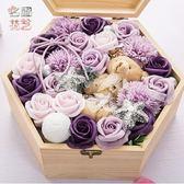 禮物香皂玫瑰花送女朋友情人節禮物玫瑰花束禮盒女生閨蜜生日 愛麗絲精品