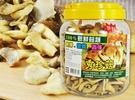 農會特產e購網【二林鎮農會】秀珍菇-100%新鮮菇類