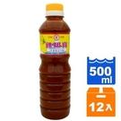 永安 辣椒醬 500ml (12入)/箱...