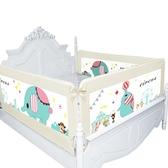 店長推薦 床護欄床圍欄大床1.8-2米嬰兒防摔欄桿