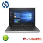 【送Off365+無線鼠】登錄再送外接硬碟~ HP Probook 440 G5 2VB69PA 14吋筆電(i5-8250U/4G/500GB/W10)