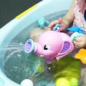 寶寶洗澡玩具嬰兒玩具浴室兒童男女玩具1-3-6男女孩戲水沙灘玩具 全館85折