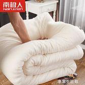 南極人新疆手工棉被棉絮純棉花被芯棉床墊被褥子被子冬被全棉加厚 -享家生活館