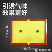 老鼠貼超強力黏沾粘鼠板老鼠膠捕鼠器滅鼠神器日本家用10片裝  優家小鋪