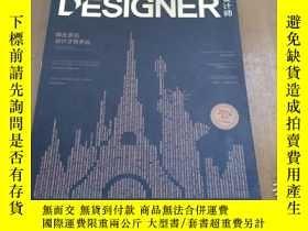 二手書博民逛書店DESIGNER設計師2014.03罕見04Y270271