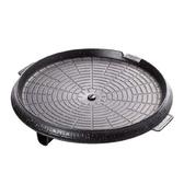 韓式排油烤盤(38x35.5x5.4cm)【愛買】