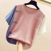 針織衫 短袖冰絲針織衫薄款上衣2020夏季新款網紅T恤女ins超火寬鬆打底衫「草莓妞妞」