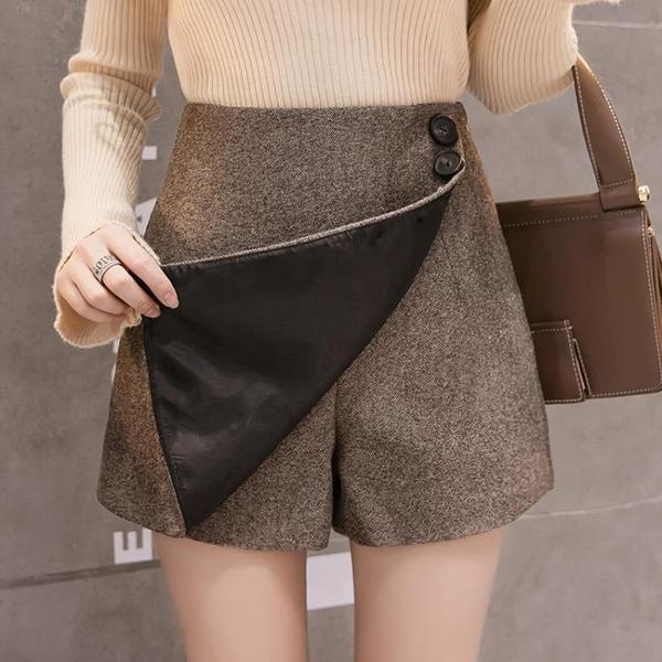 毛呢短褲女秋冬天2020新款冬季外穿高腰寬松呢子褲裙a型闊腿靴褲【免運】