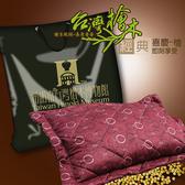 台灣檜木枕頭-喜慶普普 枕頭推薦 檜木球珠枕 按摩枕 檜木枕頭 台灣檜木 hinoki 檜木靠枕