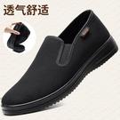 老北京布鞋男透氣中老年老人爸爸鞋休閒軟底鞋酒店黑色工作鞋防滑 小宅女