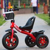 星孩兒童三輪車1-3-2-6歲大號寶寶手推腳踏車自行車童車小孩玩具igo 沸點奇跡