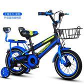 永久兒童自行車男孩童車腳踏單車2-4寶寶7-8-9-10歲女孩小孩3-6-5WD 溫暖享家
