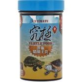 【寵物王國】【新升級PLUS】台灣Alife海豐 究極 澤龜精緻主食100g