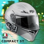 [中壢安信] 義大利 AGV Compact ST 彩繪 AUDAX 消光銀黑 可樂 汽水 安全帽 插扣 內墨片