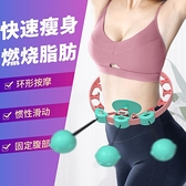 呼啦圈女美瘦腰瘦肚子收腹宋軼同款懶人健身減肥智能加重燃脂神器