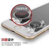 3個裝 王者榮耀遊戲搖桿手柄按鍵吸盤蘋果安卓手機ios走位神器專用CF貼 DA3345『黑色妹妹』