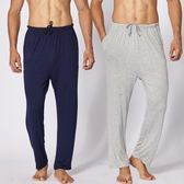 夏季男士莫代爾家居長褲寬鬆瑜伽褲男睡褲起居純棉薄款加大碼 免運直出交換禮物