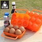 丹大戶外【KAZMI】6入攜帶式雞蛋盒 保護雞蛋盒/雞蛋收納盒/預防易碎物碰撞 K5T3K004