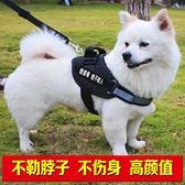 K9狗狗胸背帶遛狗牽引繩金毛拉布拉多薩摩阿拉斯加中大型犬狗錬子 聖誕節全館免運
