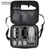 摄影包 MAXCAM DJI大疆御2 MAVIC 2 包  PRO/ZOOM收納包單肩背包便攜箱盒 星河光年DF