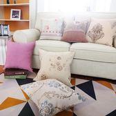 【新年鉅惠】歐式布藝沙發靠枕抱枕靠枕