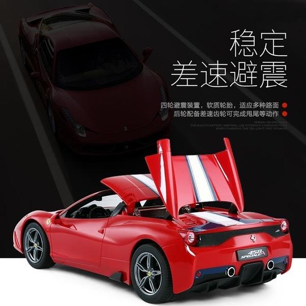 遙控車 遙控汽車玩具車男孩充電遙控車賽車電動手柄兒童 一木良品