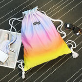乾濕包 後背抽繩束口袋足球袋 漸變休閒運動背包游泳包干濕分離袋全館免運