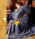 睡袍女星星卡通睡裙珊瑚絨加厚睡衣男秋冬長款寬鬆外穿法蘭絨浴袍 依凡卡時尚