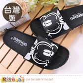 童鞋 台灣製BOB DOG正版兒童拖鞋 魔法Baby