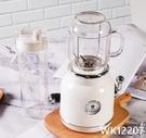 110V美規榨汁機 220V歐規家用果汁機 攪拌輔食料理機 出歐美日臺 wk12207