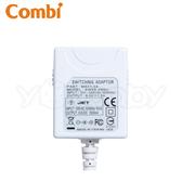 康貝 Combi 自然吸韻電動吸乳器配件  -專用變壓器
