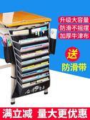 書袋 課桌收納袋 掛書袋學生簡約桌上神器 裝書收納袋子桌邊書桌袋 米娜小鋪