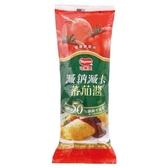 可果美減鈉減卡番茄醬465g【愛買】