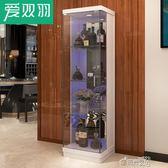 紅酒櫃紅酒裝飾櫃鋼化玻璃靠墻酒櫃時尚家用玻璃酒櫃客廳櫃igo時光之旅