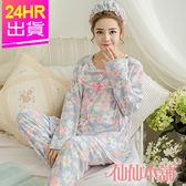 哺乳衣 藍彩 甜美花朵 棉質長袖月子孕婦裝 舒適居家休閒睡衣 仙仙小舖