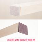 可裁剪桌椅腳防滑保護墊 緩衝墊 防刮地板