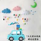 ins云朵月亮白云掛件兒童房裝飾品幼兒園空中吊飾