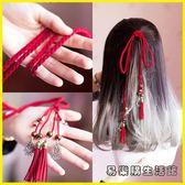 復古紅頭繩古風發帶宮絳 超仙流蘇編發發繩漢服配飾古裝頭飾