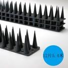 2021新款別墅防貓圍牆護欄防爬刺陽臺房頂驅鳥鴿防鳥刺12片5.4米 設計師